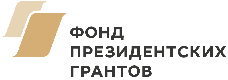 pgrants_logo.png